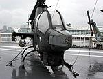 AH-1 Cobra (6052331695).jpg