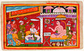 A Jain teacher receives a prince and his retinue (recto); map of the world (vers (6125094518).jpg