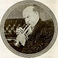 A Master of Music (1919) - Ad 1.jpg