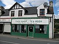 A Newtonmore caff - geograph.org.uk - 513835.jpg