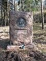 Aarne Peltosen muistomerkki, Naantali, 24.4.2010 (2).JPG