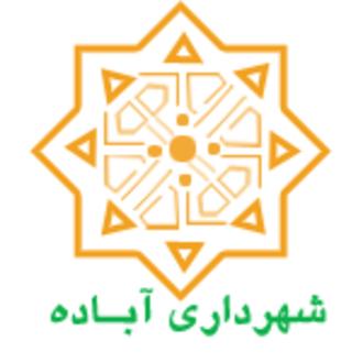 Abadeh - Image: Abadeh Logo