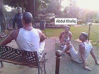 Abdul Khaliq (athlete) - Image: Abdul Khaliq's Statue