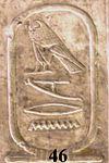 Abydos KL 07-07 n46.jpg