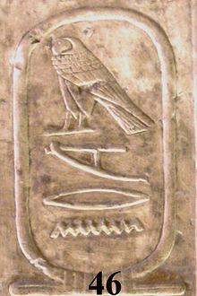 De cartouche van Merenhor op de Abydos Koning List.