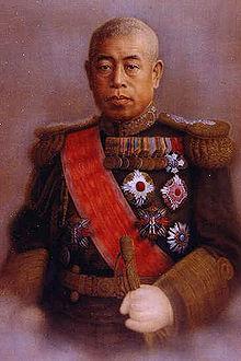 Isoroku Yamamoto Wikiquote