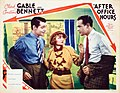 After Office Hours lobby card.jpg