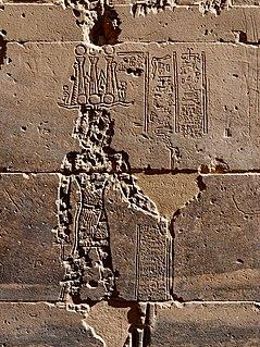 Graffito of Esmet-Akhom