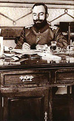 Ahmed Djemal at desk, 1915