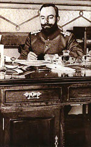 Djemal Pasha - Djemal Pasha as Naval Minister.