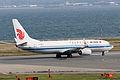 Air China, CA858, Boeing 737-89L, B-5679, Departed to Shanghai, Kansai Airport (16567837723).jpg