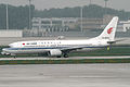 Air China B737-800(B-2672) (4611433875).jpg