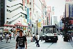 Akihabara station south street with Blood donation van, 1995 (by Danny Choo).jpg