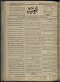 Al-Arab, Volume 1, Number 75, October 27, 1917 WDL12310.pdf