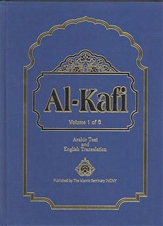 Kitab al-Kafi - Al Kafi Cover Page