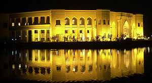 Al-Faw Palace - The Al Faw palace, illuminated during the change of command ceremony between III Corps and XVIII Airborne Corps, early February 2005.