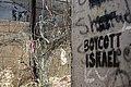Al Khalil Hebron (135154671).jpeg