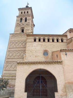 Alcubierre - Image: Alcubierre Iglesia de Santa Ana 01