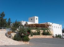 Alon Shvut winery.jpg