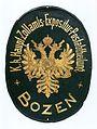 Altösterreichisches Bozner Postamt - K.k. Haupt-Zollamts-Expositur-Postabteilung BOZEN.jpg