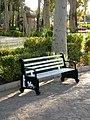 Amin al-Islami Park - Trees and Flowers - Nishapur 015.JPG
