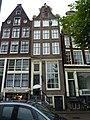 Amsterdam - Amstel 108.JPG