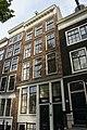 Amsterdam - Prinsengracht 459.JPG