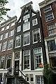Amsterdam - Singel 370.JPG
