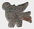 Amulet MET sf10-130-2540s1.jpg
