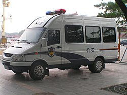 An Iveco Daily Mk3 police truck in Beijing, China.jpg