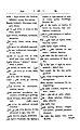 Anarabicenglish00camegoog-page-192.jpg