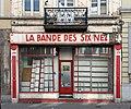 "Ancien magasin de BD ""La bande des Six Nez"" à Bruxelles.jpg"