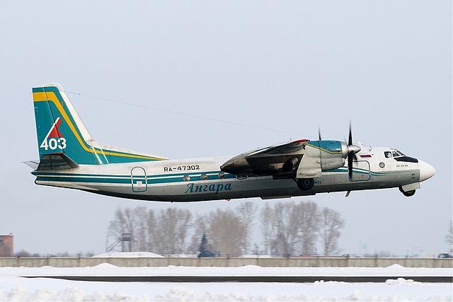Angara Airlines 소속 5007편 항공기(An-24)