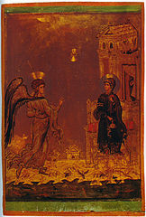 Annunciation, Icon of  St. Catherine's Monastery