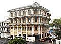 Antigua sede de la Biblioteca Nacional Ciudad de Panamá.JPG