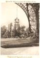 Appareil de chute d'Eiffel, dégagement de l'appareil avant remontée, e rara.png