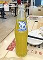 Arctic Ocean Orange Soda in Beijing (20200424105449).jpg