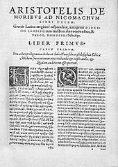 First page of a 1566 edition of the Nicomachean Ethics in Greek and Latin (Source: Wikimedia)