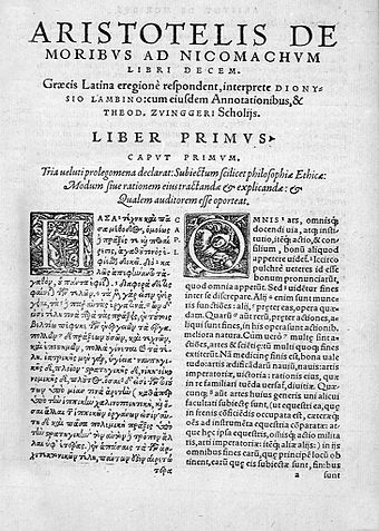 First page of a 1566 edition of the Nicomachean Ethics in Greek and Latin Aristotelis De Moribus ad Nicomachum.jpg