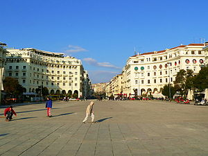 Aristotelous Square in Thessaloniki.