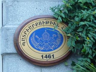 Armenian Patriarchate of Constantinople Autonomous See
