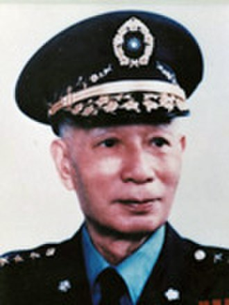 Huang Chieh - Image: Army (ROCA) General Huang Chieh 陸軍上將黃杰