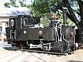 Arnold Jung Lokomotive Tsumeb anagoria.JPG