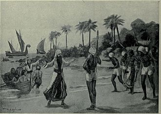 Jewish history - Arrival of the Jewish pilgrims at Cochin, 68 CE.