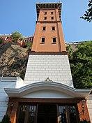Asansör v Izmiru