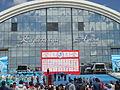 Asian Cycling Championships 2014 Karaganda 1 June DSC06102.JPG