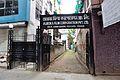 Aurora Film Corporation Private Limited Entrance - Lenin Sarani - Kolkata 2012-09-29 1413.JPG