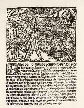 Gil Vicente - Illustration of the original edition of Auto da Barca do Inferno (Act of the Ship of Hell)