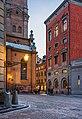Axel Oxenstiernas palatset Kvarteret Neptunus Stockholm 2016 01.jpg