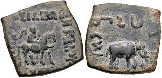 Azilises - Aziles Indian standard coin with elephant.